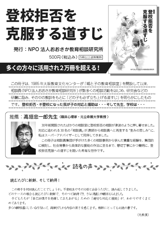 michisuji_1